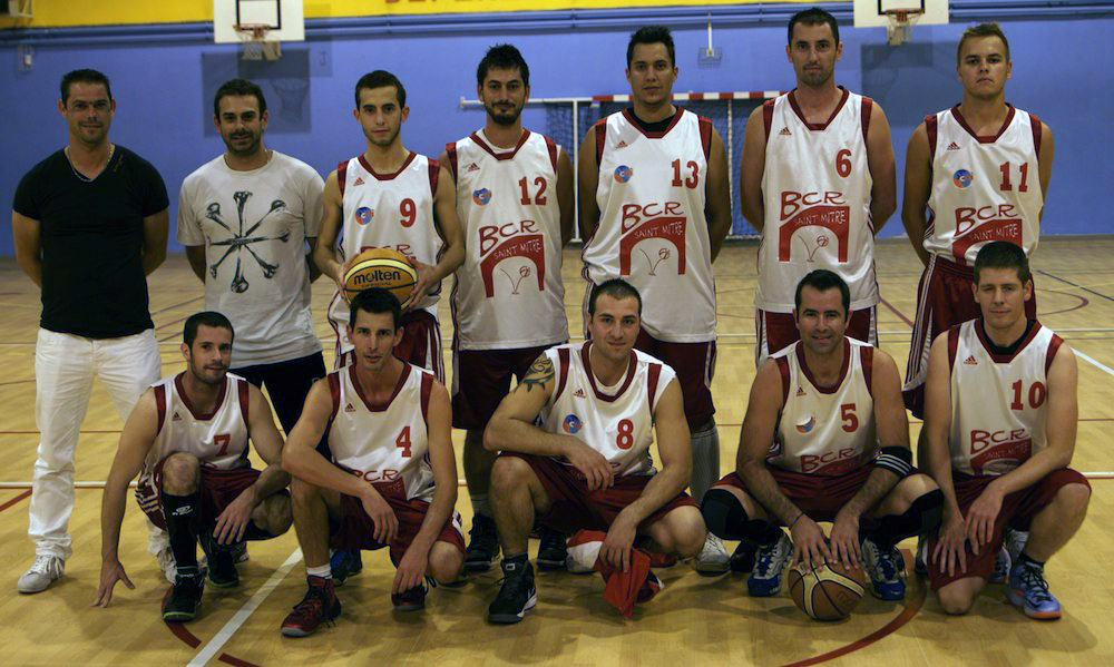 'association BASKET CLUB des REMPARTS